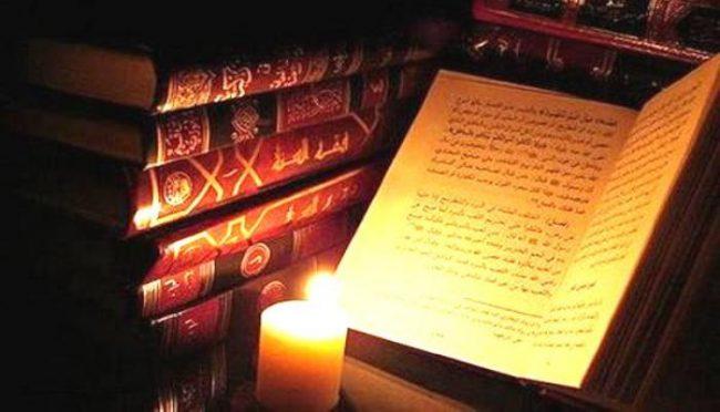 keutamaan ilmu dalam islam